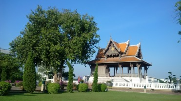 Santichaiprakan Park. Just past the water bus stop.